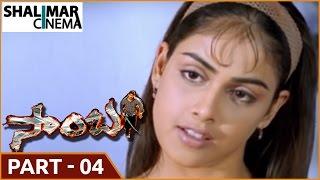 Samba  Telugu  Movie Part  -04/13    NTR , Bhoomika Chawla , Genelia Dsouza   shalimarcinema