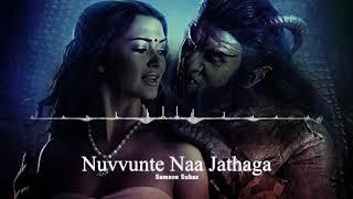 Nuvvunte naa jathaga- karaoke by Samson