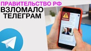 Правительство взломало Телеграм! Apple откажется от клавиатуры насовсем. Презентация Samsung!