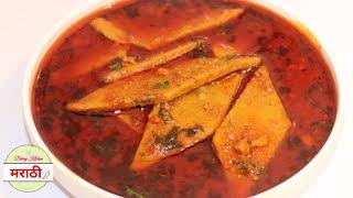 वर्हाडी स्टाईल पातोडी रेसीपी | चुनवड्याची भाजी | Maharashtrian Patwadi Rassa | Dhiraj Kitchen मराठी