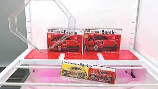 Toreba Online Crane Game RC Volkswagen Beetle B