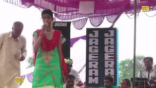 Live Stage Program Isharwal #Geet Music#