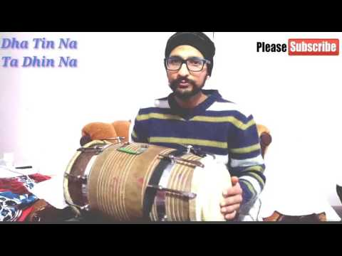 Dholak Beats Free Download