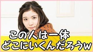 松岡茉優さんのトークです.