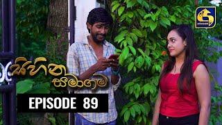 SIHINA SAMAGAMA Episode 89 ||''සිහින සමාගම'' ||  02nd October 2020 Thumbnail