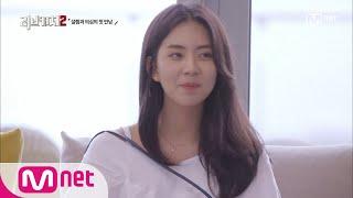 Love Catcher 2  1회  자동 리액션 불러일으키는 미녀 '김가빈' 등장에 선수치는 '정찬우'! 190822 Ep.1