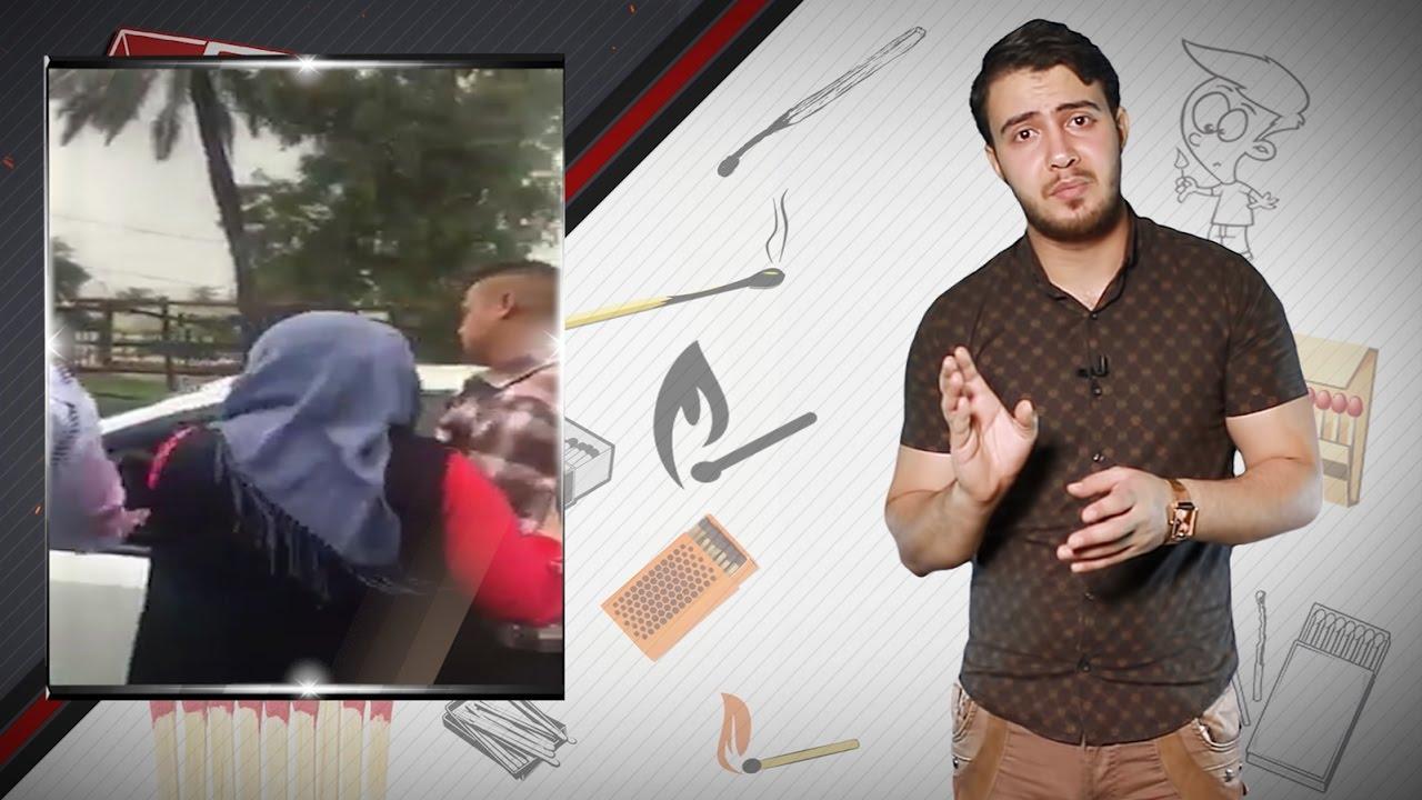 شرطي  مرور - يعتدي على رجل وزوجته في منطقة اليرموك...؟؟؟