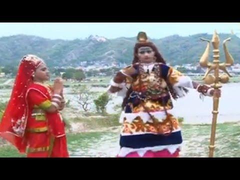 Shiv Bhajan - Bhole Ke Bhajan | Good Morning Bholenath | Karamveer Fauji, Sweta