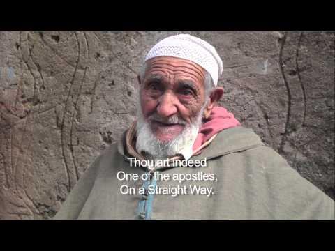 Moroccan Diaries: Oldest Man in village recites Surah Yasin from Qur