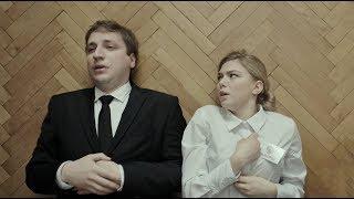 """""""6 лет без секса"""" фильм Михаила Сегала"""