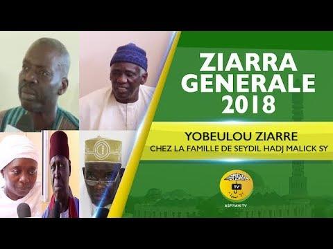 Ziarre Générale Tivaouane 2018 - Yobalou Ziarre des petits-fils de Seydil Hadj Malick Sy