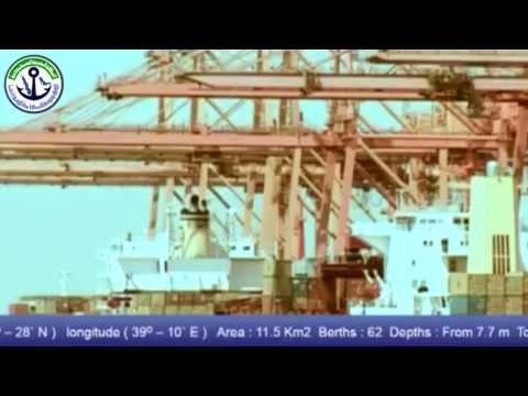 Saudi Ports Authority Film