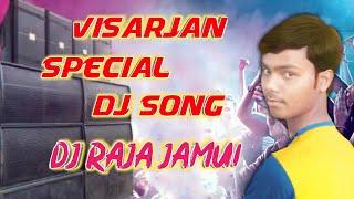 Re Pujawa Badal Gaile - Dj Shashi Style Remix Dj Song - Dj Raja Jamui