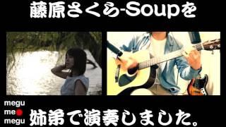 今回のまとめ(コード進行等)▷︎http://idamanabu.com/chord-soup-sakura_...