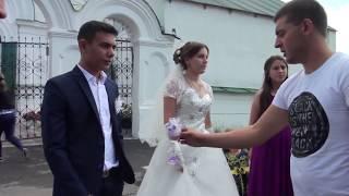 Свадьба Кузи и Светы (9 июля 2017 года)
