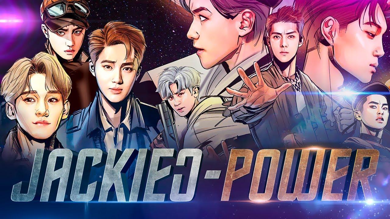 Power Exo