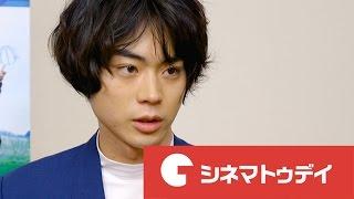 GReeeeNの代表曲「キセキ」誕生秘話を映画化した青春ドラマ『キセキ −あ...