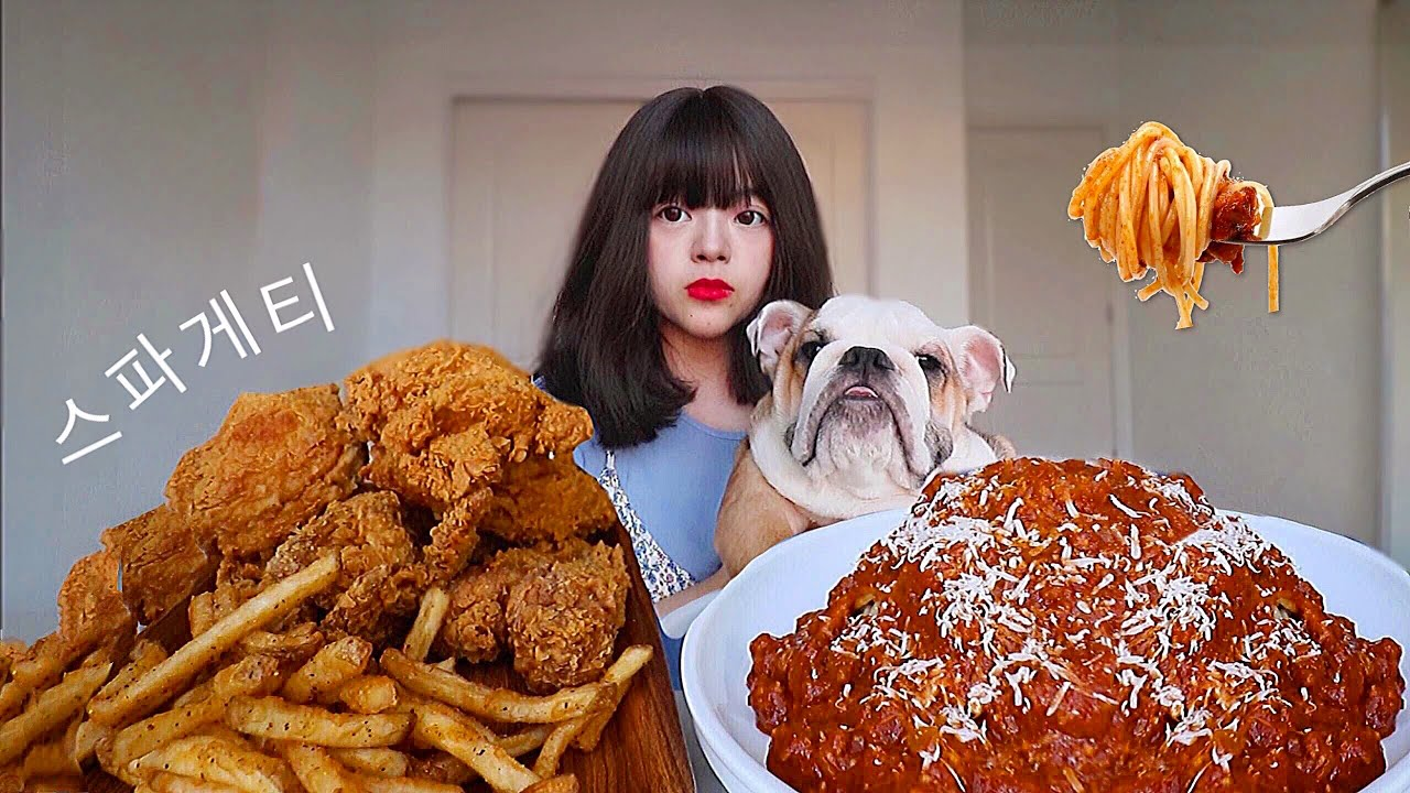 SPAGHETTI BOLOGNESE, CRISPY FRIED CHICKEN, CAJUN FRIES MUKBANG ASMR (Bye Korea 💔) 스파게티 치킨, 감자 튀김 먹방