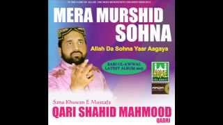 NEW 2013FULL KALAAM Qari Shahid Mahmood NEW ALBUM 2013 Mera Murshid Sohna