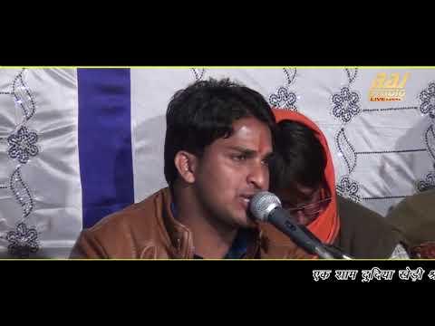 प्रकाश माली मेहंदवास 2019 का दुदिया खेड़ी धमाका सोंग !! Akshita Raval !! Jai Jai Ho Bala Ji