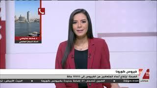 """فيديو.. مصر تصدر عقار """"ريمديسيفير"""" لعلاج كورونا لــ127 دولة"""