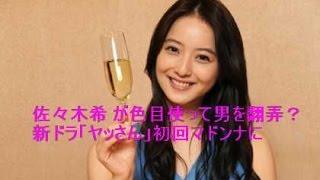 テレビ東京にて、7月 22 日(金)より放送スタートの伊原剛志主演・金曜...