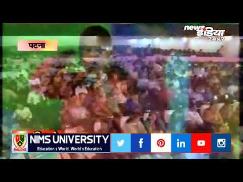 Holi Special Song | Dj Songs | Bhojpuri Hits | Nims University | Dr Balvir Singh Tomar | Nims News