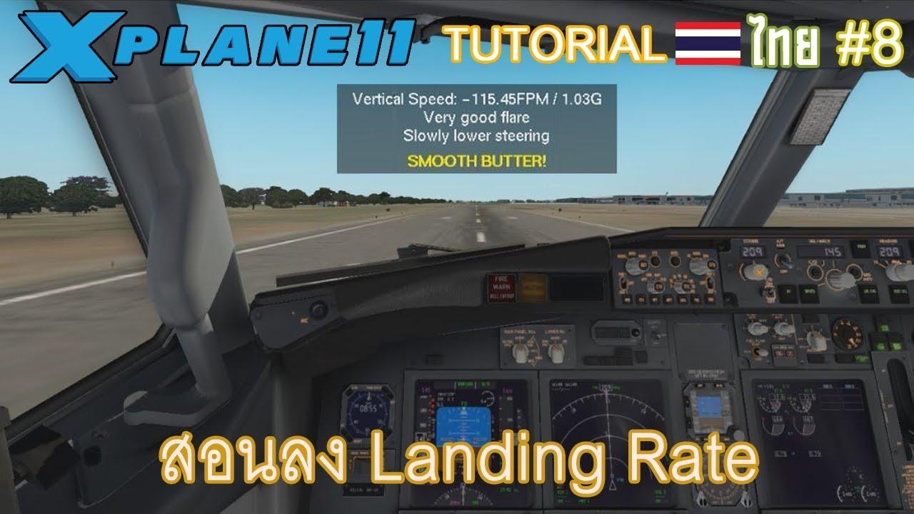 [ไทย] X-plane 11 General Tutorial   สอนลงปลั๊กอิน Landing Rate #3