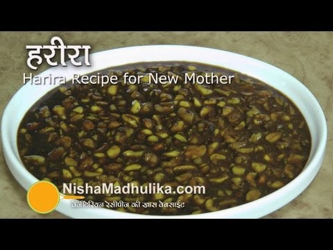 Harira Recipe For New Mother