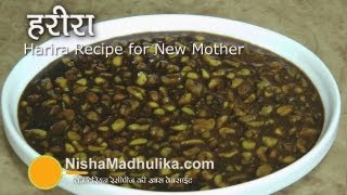 Harira Recipe For New Mother.