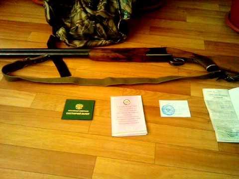 Прицельные приспособления на гладкоствольном ружье