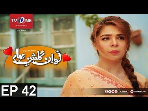 Love In Gulshan E Bihar - Episode 42 - TV One Drama - 13th September 2017