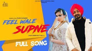 Feel Wale Supne Full HD Sukh Sunami Manjinder Buttar Love Song Jass Records