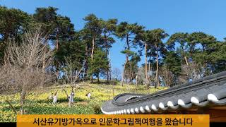 희망찾기인문학그림책여행(별낚시/김상근/사계절)