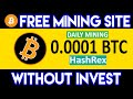 Bitcoin Cloud Mining With Inmine FREE 20 GHS 2017