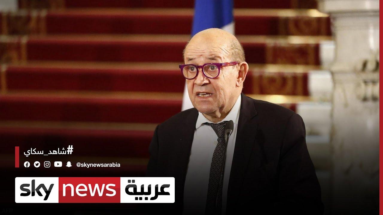 فرنسا: حققنا بعض التقدم في مفاوضات فيينا  - نشر قبل 2 ساعة