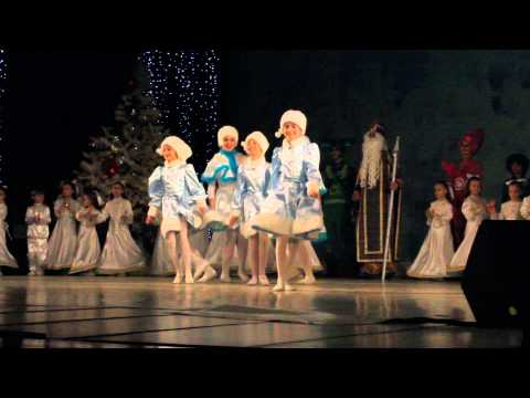финальная песня спектакля в День Святого Николая