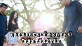Besdong Chlong Den – Koe Veasna SD VCD Vol 137