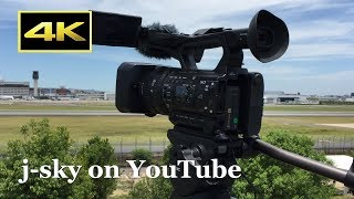 SONY PXW-Z150 4K Video Camcorder Test at Osaka Itami Airport [Clear Image Zoom] / 飛行機 4K動画サンプル