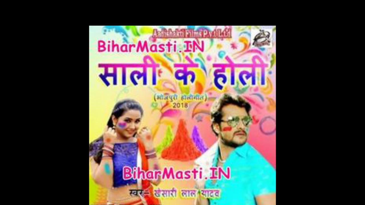bhojpuri movie 2018 download biharmasti.in