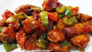 Chilli Mushroom Restaurant Style - Chilli Mushroom Dry Recipe - Mushroom Chilli Recipe