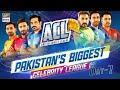 ARY Celebrity League Mehran Tigers 🆚 Ravi Raiders  Day 7 Play Off  ARY Digital