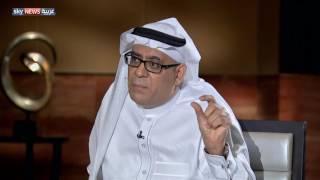 حديث العرب.. في الحداثة والعلمانية والإسلام السياسي مع محمد الحرز