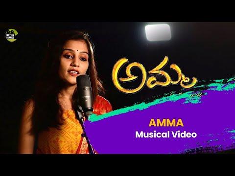 AMMA - A Tribute To Mother's Love Ft. Nischitha -  Original Music Video - HD