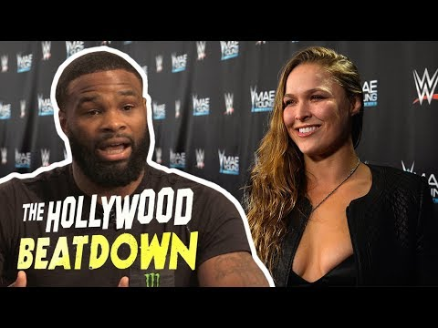 Tyron Woodley Says Ronda Rousey Should Join the WWE | The Hollywood Beatdown