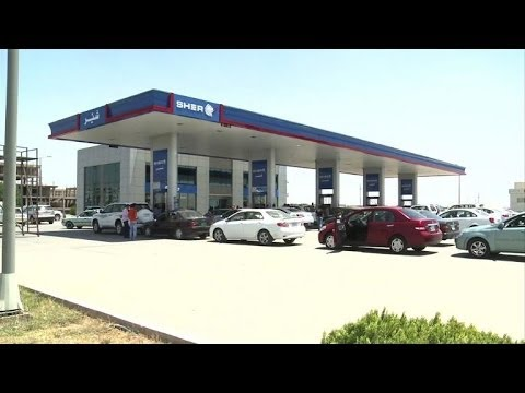 Iraq: Petrol crisis hits Kurdish region