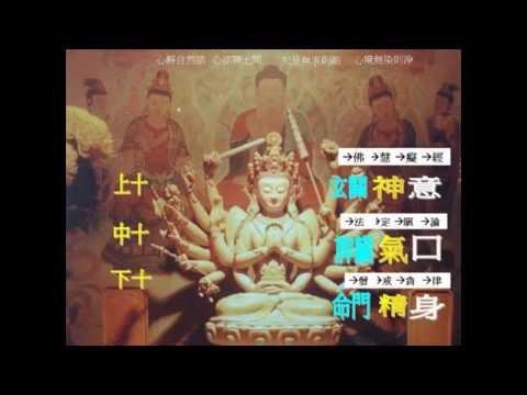 組合字- 分享9 無題 20110616.mpg   The YINUNG