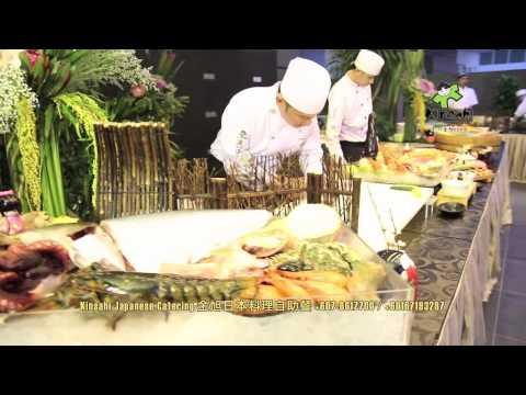 Kinsahi Japanese Luxury Catering Team金旭日本料理自助餐