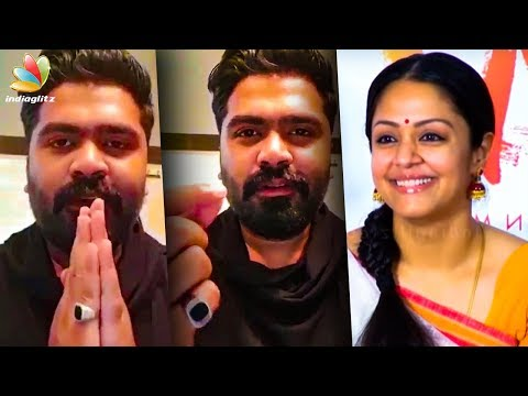 Why I Accepted the Film : Simbu Fanboy Moment with Jyothika | Kaatrin Mozhi