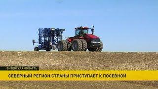 Люди и техника готовы выйти на поля в Витебской области